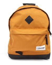 Eastpak Wyoming Light Brown Backpack - Lyst