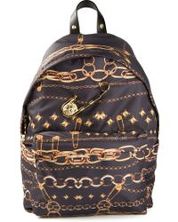 Versus  Chain Print Backpack - Lyst