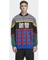 85bcbd669ed0c Lyst - adidas Originals Pharrell Williams Hu Holi Adicolor Yellow ...