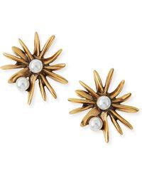 Oscar de la Renta Starburst Pearly Button Clip-On Earrings - Lyst