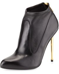 Tom Ford Napa Stretchpanel Zip Bootie - Lyst