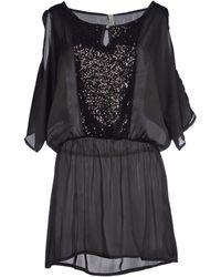 CafeNoir   Short Dress   Lyst