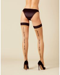Agent Provocateur - Tease Me Hold Up Champagne And Black - Lyst