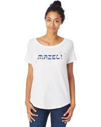 Alternative Apparel - Backstage Hanukkah Vintage Jersey T-shirt - Lyst
