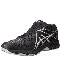 470a1f4223318 Lyst - adidas Originals Zx Flux  ballistic Woven  in Black for Men