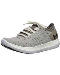 Under Armour Slingride 2 Sneaker - Brown
