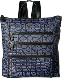 Calvin Klein - Athliesure Nylon Square Multi Zip Backpack - Lyst
