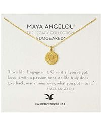 Dogeared - Maya Angelou Love Life Engage In It Cutout Textured Heart Charm Pendant Necklace - Lyst