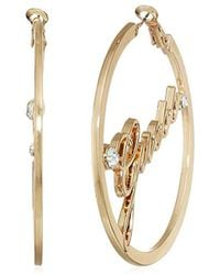 Guess - S Logo Thick Clutchless Hoop Earrings - Lyst
