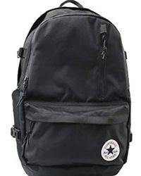 40271ea50ae5 Converse - Straight Edge Backpack Backpack - Lyst