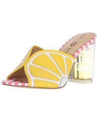 Katy Perry The Loretta Heeled Sandal - Yellow