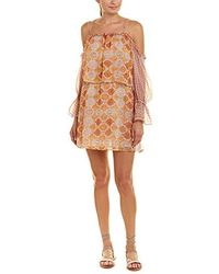 BCBGMAXAZRIA - Dimitri Woven Cocktail Dress - Lyst