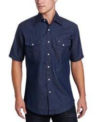 d2966c9837 Wrangler - Authentic Cowboy Cut Work Western Short Sleeve Shirt - Lyst
