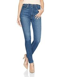 James Jeans - Sky Skinny Ultra High Waisted Jean In Retrospect - Lyst