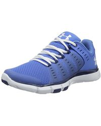 Under Armour - Micro G Limitless 2 - Lyst