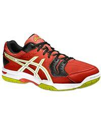 separation shoes 7bbd2 47c8f Asics - Gel-squad, Handball Shoes - Lyst
