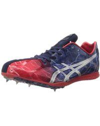 Asics - Gunlap Track And Field Shoe - Lyst