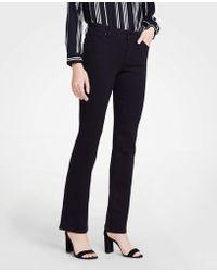 Ann Taylor - Petite Curvy Denim Boot Cut Jeans - Lyst