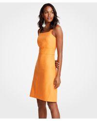 Ann Taylor - Square Neck Sheath Dress - Lyst
