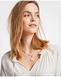 Ann Taylor - Aquarius Zodiac Necklace - Lyst