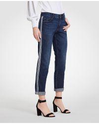 Ann Taylor   Petite Side Striped Girlfriend Jeans   Lyst
