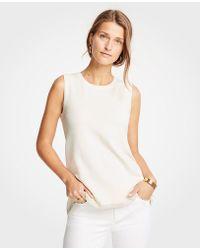 Ann Taylor - Shimmer Hem Sweater Shell - Lyst