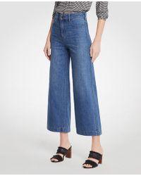 Ann Taylor - Wide Leg Jeans - Lyst
