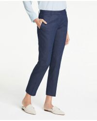 Ann Taylor - The Petite Ankle Pant In Faux Denim - Curvy Fit - Lyst