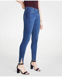 Ann Taylor - Modern Side Stripe All Day Skinny Jeans - Lyst
