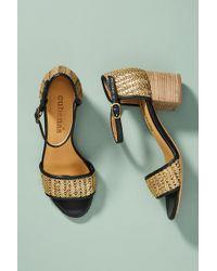 f1e1b95e263 Cubanas - Marie Woven Heeled Sandals - Lyst