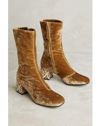 Paola D'arcano - Silk Velvet Midi Boots - Lyst