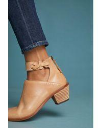 Kelsi Dagger Brooklyn - Kadeja Boots - Lyst
