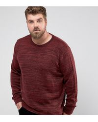 Another Influence - Plus Melange Slouchy Knit Jumper - Lyst