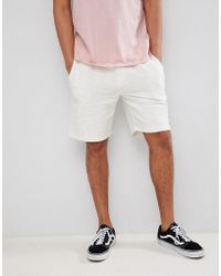River Island - Slim Fit Jersey Shorts In Ribbed Texture In Cream - Lyst