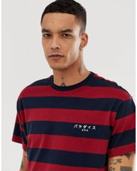 New Look - Oversized T-shirt With Paradise Embroidery In Burgundy Stripe - Lyst