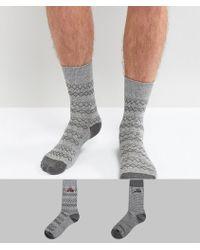 Tokyo Laundry - Trunk Socks Gift Box - Lyst