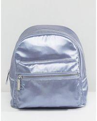 LAMODA - Satin Mini Backpack In Gray - Lyst