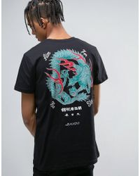 Ban.do - Dragon Back Print T-shirt - Lyst