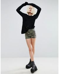Tripp Nyc - Highwaisted Short In Camo Print - Lyst