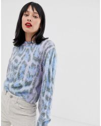 ASOS - Chunky Sweater In Bright Animal - Lyst