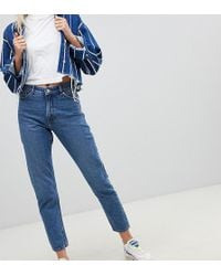 Monki - Kimomo High Waist Mom Jeans With Organic Cotton In Classic Blue - Lyst