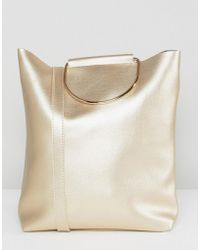Yoki Fashion - D-ring Tote Bag With Shoulder Strap In Pearlised Gold - Lyst