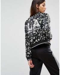 Juicy Couture - Black Label Trk Tricot Fullerton Daisy Jacket With Stripe - Lyst