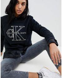 CALVIN KLEIN 205W39NYC - Jeans Harper Icon Logo Sweatshirt - Lyst