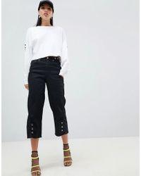 Versace Jeans - High Waist Wide Leg Jeans - Lyst