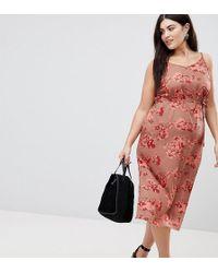 AX Paris - Floral Wrap Cami Dress - Lyst