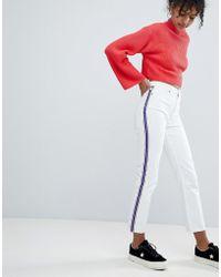 Monki - Moluna Side Stripe White Jeans - Lyst