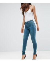 ASOS - Ridley High Waist Skinny Jeans In Fleur Light Green Cast - Lyst