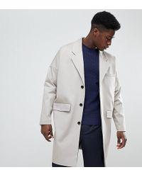 Noak - Cotton Duster Coat In Stone - Lyst