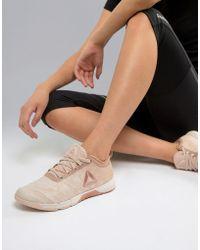 Reebok - Training Speed Her Tr Trainers In Beige With Metallic Logo - Lyst